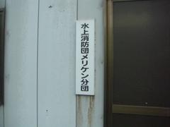 12050571.JPG