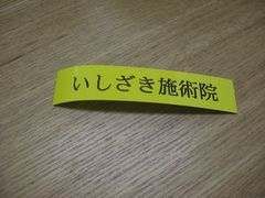 13080102-1.jpg